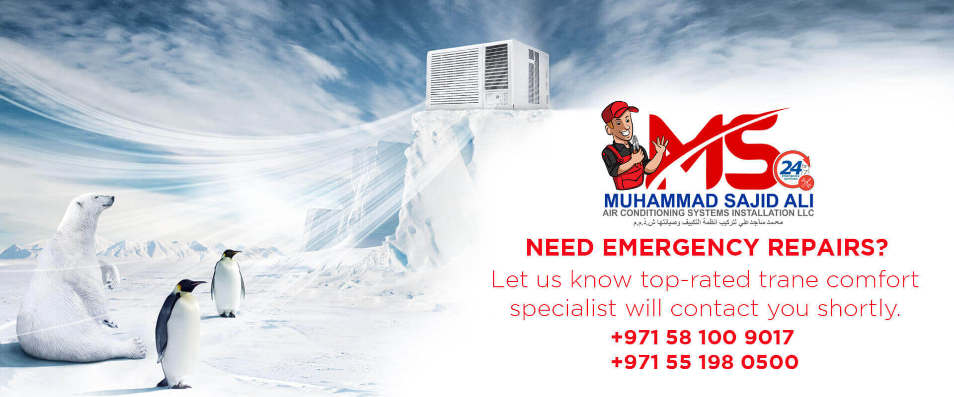 need-emergency-repair-service